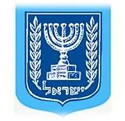 סמל ישראל