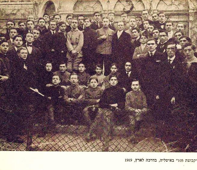 """""""קבוצת 105"""" באיטליה בדרכה לארץ ישראל, 1919"""