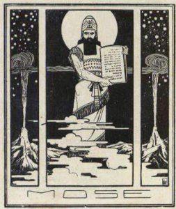 הרצל כמשה הנושא את לוחות הברית