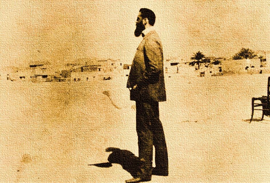 בנימין זאב הרצל (18860 - 1904) מייסד ההסתדרות הציונית