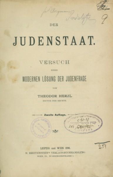 שער ספרו של הרצל 'מדינת היהודים' בגרמנית (der judenstaat) כפי שפורסם בשנת 1896.