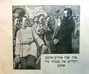 """""""הציונות כאידיאל אין סופי"""". בתמונה: הזמנה לקונגרס השביעי - הקונגרס הראשון לאחר מותו של הרצל, באזל, 1905."""