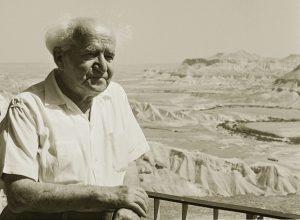 """בן גוריון, """"מדינת ישראל תיבחן לא בעושר, לא בצבא ולא בטכניקה, אלא בדמותה המוסרית ובערכיה האנושיים."""""""