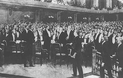הקונגרס הציוני הראשון בבאזל, 1897