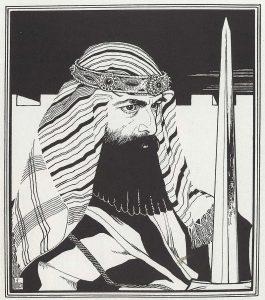 יהושע בן נון (1908) מאת אפרים משה ליליין. מקור: ויקיפדיה.