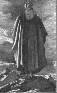 """""""וְשָׁמָּה לֹא תַעֲבֹר"""". פרדריק ונצל, משה, המאה ה-19."""